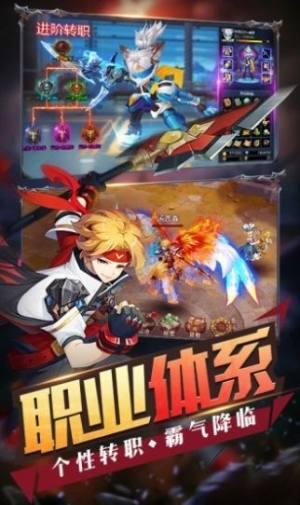 英雄大漫斗游戏图3