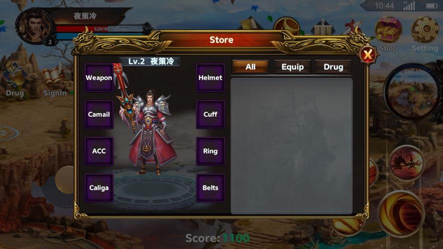 烈火屠龙热血战歌手游官方最新版图4: