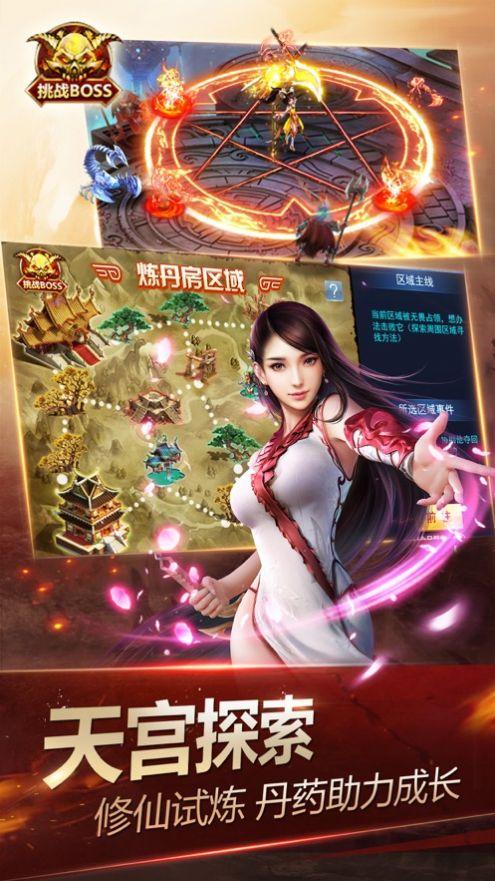 九州破晓录手游官方安卓版图3: