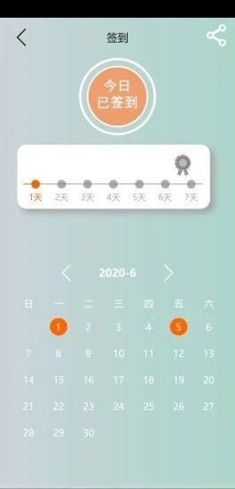 习呗APP手机版官方版图片1