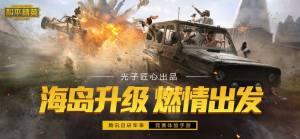 千觞画质助手最新版下载官网版图片1