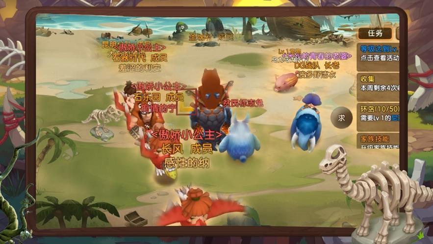 部落起源石器手游官网版图1: