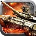 战争警戒坦克出击游戏