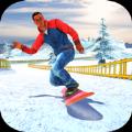 滑雪板滑雪比赛2020游戏