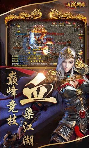 轩辕传奇世界手游官方安卓版图片1