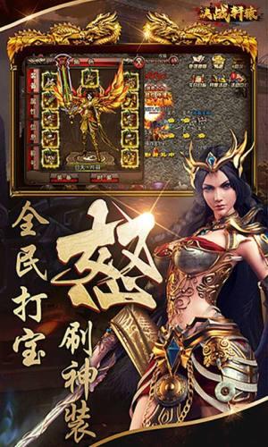 轩辕传奇世界手游图3