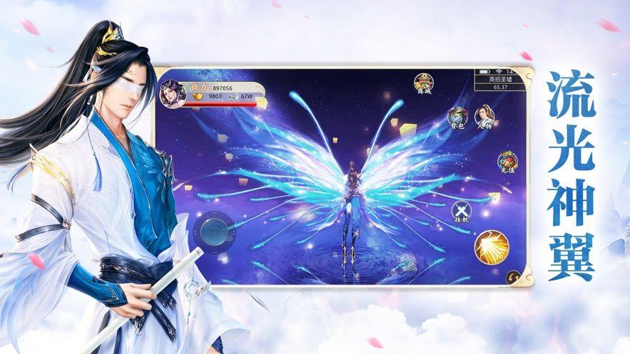 剑舞幻天录手游官网安卓版图4: