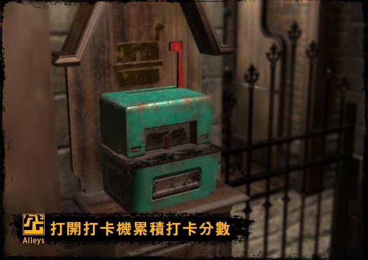 巷弄探险2游戏安卓版图2: