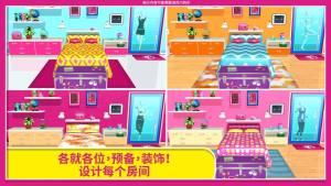 芭比梦幻屋冒险无限金币中文修改版图片1