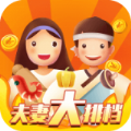 夫妻大排档游戏福利领红包版 v1.0