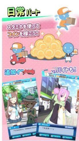 浪漫恋爱冒险汉化中文版游戏图片1