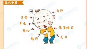 夏日炎炎谨防中暑教育专题APP图1