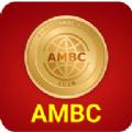 ambc非洲矿业APP下载地址ambc.live v1.0