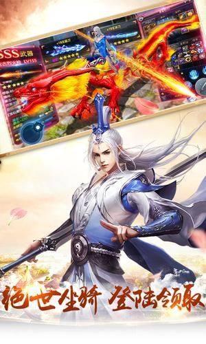 梦幻九州录手游官方安卓版图片1