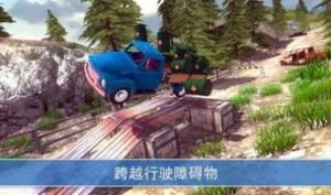 山地卡车越野模拟驾驶手机版图4