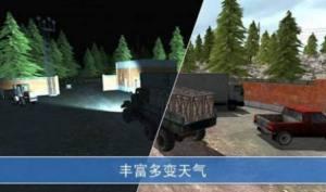 山地卡车越野模拟驾驶游戏最新手机版图片1