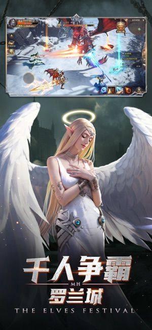 大天使纪元精灵盛典手游官网正版图片1