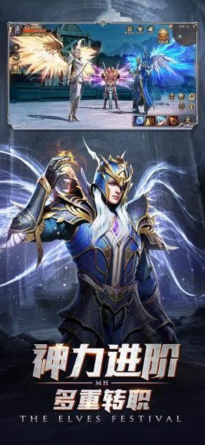 大天使纪元精灵盛典官网版图3