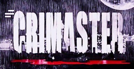 6.20郑州拉杆箱藏尸案答案攻略:crimaster犯罪大师拉杆箱藏尸真实案件解析[多图]图片1