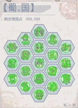 最强蜗牛华夏用什么形态?华夏形态和华夏情报加点顺序推荐图片4