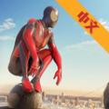 蜘蛛人之绳索英雄2破解版