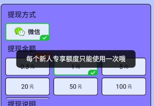 王者荣耀S20赛季战令皮肤什么时候上线?S20赛季7月几号更新?[多图]