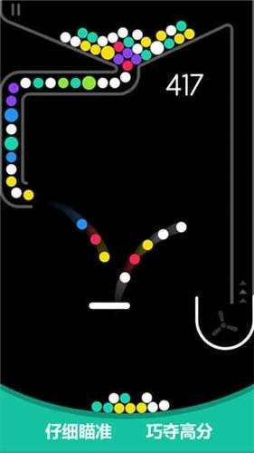 球球碰碰消红包版图2
