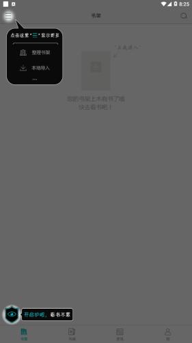 大夏悦读官网图3