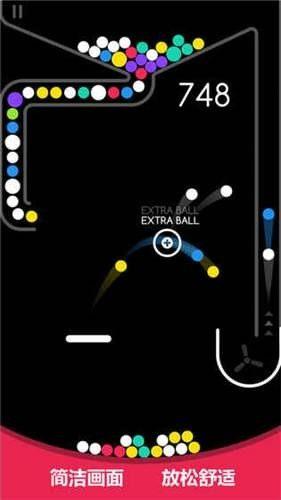 球球碰碰消红包版图3