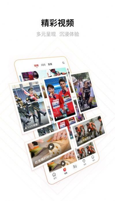 2020全国职工读书知识竞赛线上答题活动官网登录平台图片1