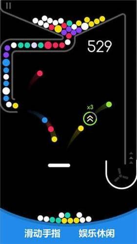 球球碰碰消红包版图1