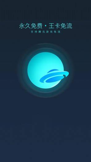 腾讯游戏视频软件图3