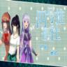 四号推理社游戏官方安卓版 v1.0