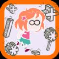 小公主爱数学游戏