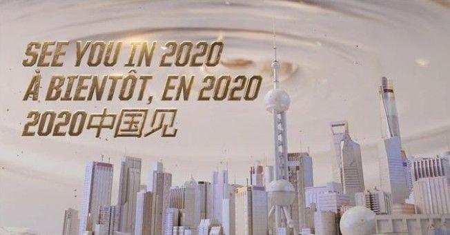 英雄联盟S11有望在中国举办!S10不取消采取集中比赛制[多图]图片3