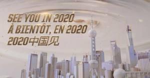 英雄联盟S11有望在中国举办!S10不取消采取集中比赛制图片3