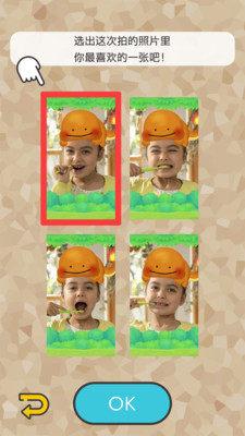 宝可梦刷牙乐游戏安卓版图片2