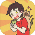 找到爸爸的私房钱游戏最新版 v1.0