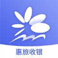 中惠旅收单APP