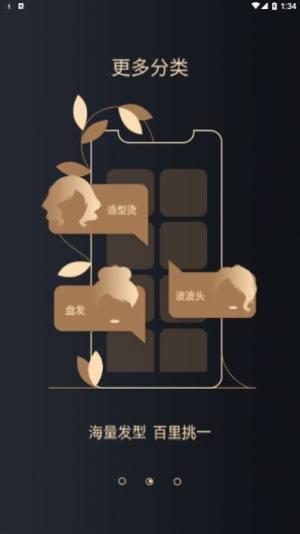魔发AI官方版图1
