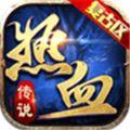 龙行边缘手游官方版 v1.0