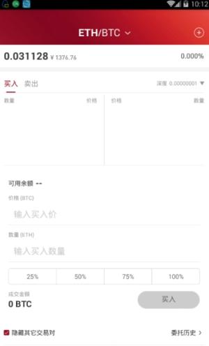 欧联app2.0图4