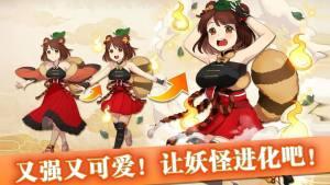 妖姬夜行录手游官方版图片1