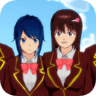 校园樱花模拟器中文版最新版2020 v1.035.17