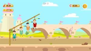 神奇弓箭手游戏图2