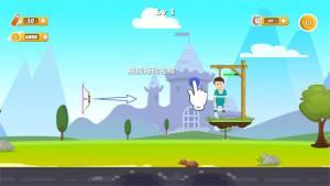 神奇弓箭手游戏图4