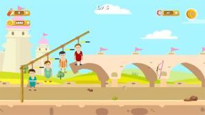 神奇弓箭手游戏安卓版图片1