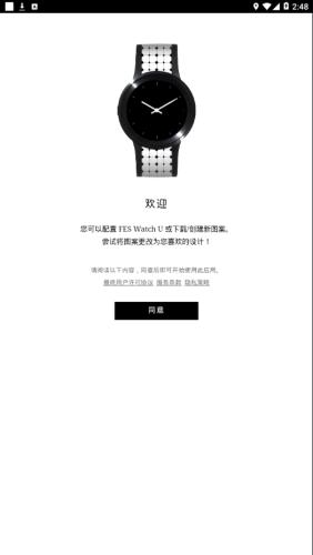 fes closet app手机最新版图2: