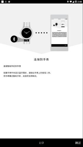fes closet app手机最新版图3: