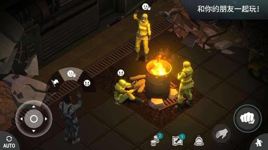 地球末日生存正版官网ios中文版下载图2: